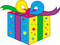 Birthday Party Presents Clip Art
