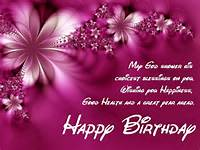 Happy Birthday Wishes Friend Quotes