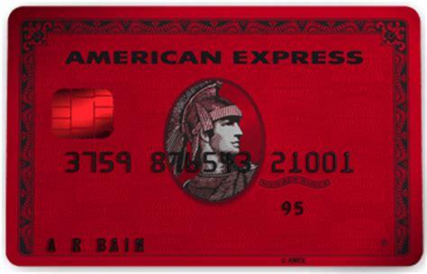 Sisley Black Card Iscrizione image 0