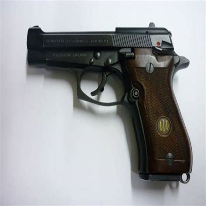 Il Mercatino Delle Armi Usate image 4