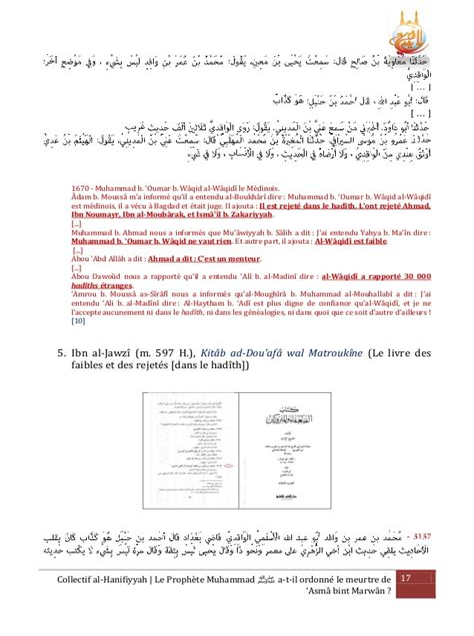 Asmaa Arabia Awlad image 20