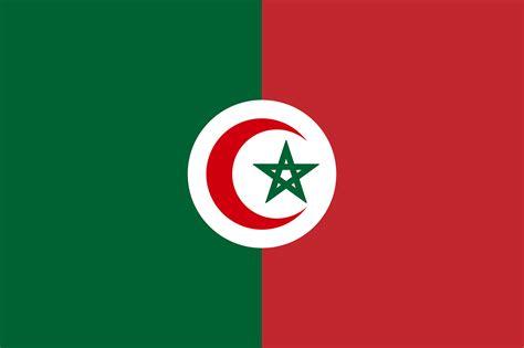 MBC Maghreb Live image 27