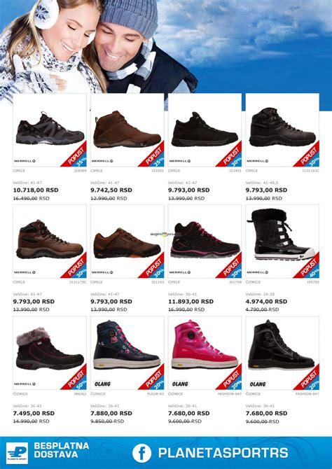 Seleziona Sport Planet Win 365 image 8