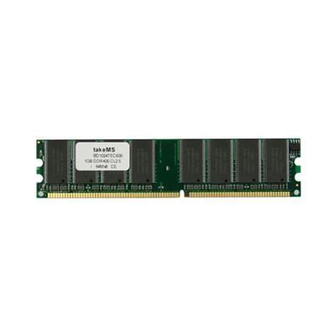 2x1GB DDR-400 PC3200 Non-ECC 200 Pin 2.5V CL=3 RAM Memory 64X8 2GB Kit