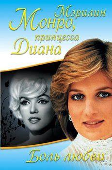 Россия — боль моя: Том 3