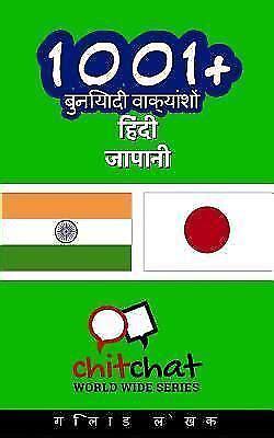 1001 Basic Phrases Japanese Hindi Japanese Edition