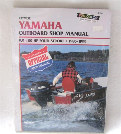 100hp Outboard Owner Manual