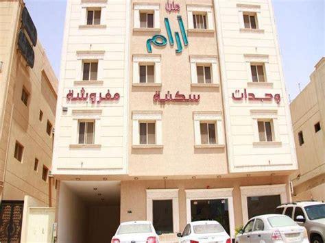 Manzil Aram Furnished Apartment Saudi Arabia