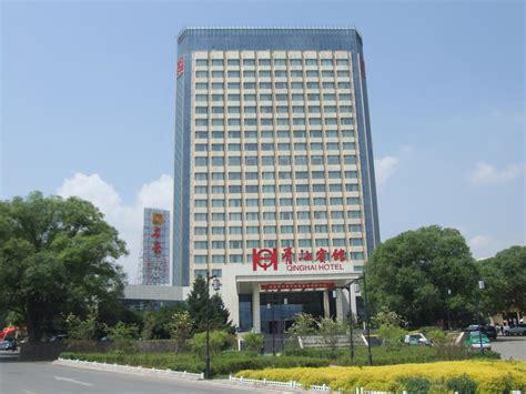Qinhai Hotel China