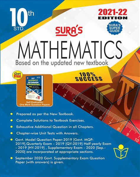 10th Standard Maths Guide