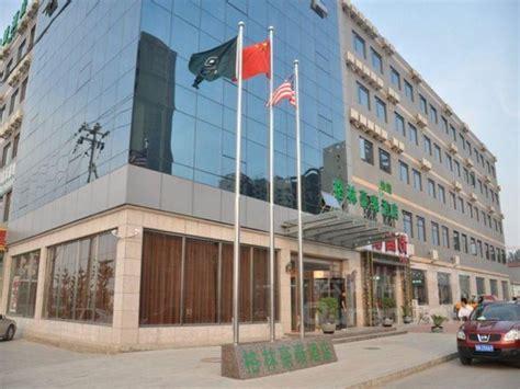 Greentree Inn Beijing Changping Shahe Zhuxinzhuang Metro Stop Express Hotel China