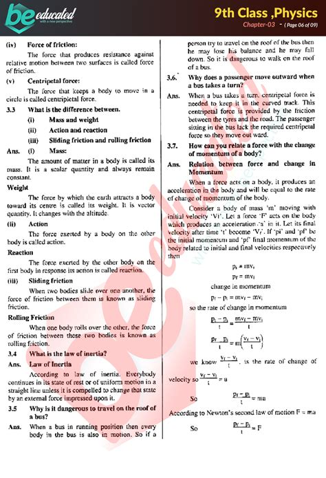 11th Matriculation Physics Guide