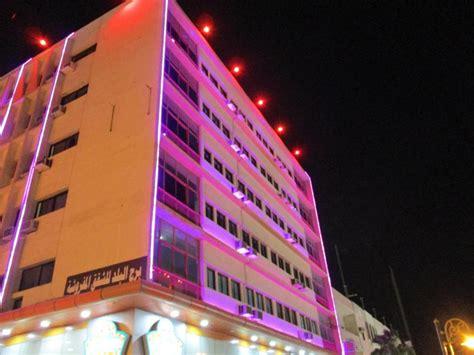 Burj Al Balad Hotel Saudi Arabia