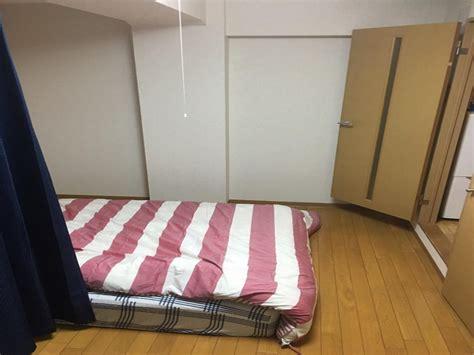 Osaka Neko Near Namba 302 Japan
