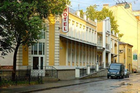 Regina Hotel Russia