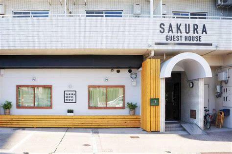 Sakura Guest House Japan