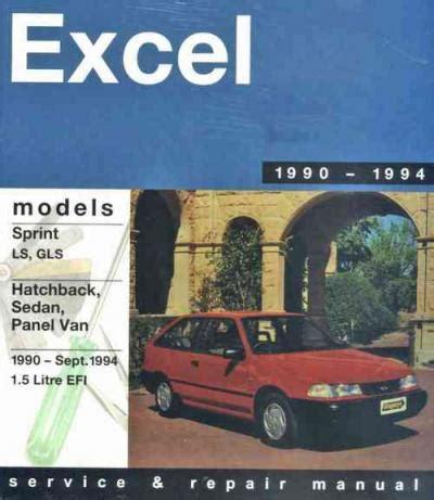 1990 1994 Hyundai Excel Workshop Service Repair Manual