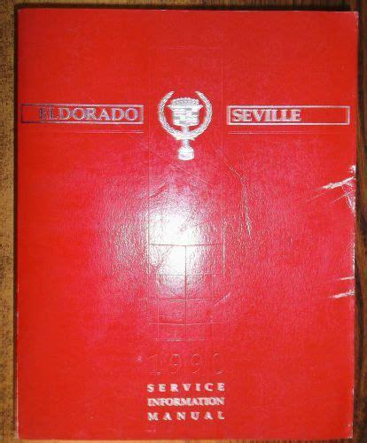 1990 Cadillac Eldorado Service Repair Manual