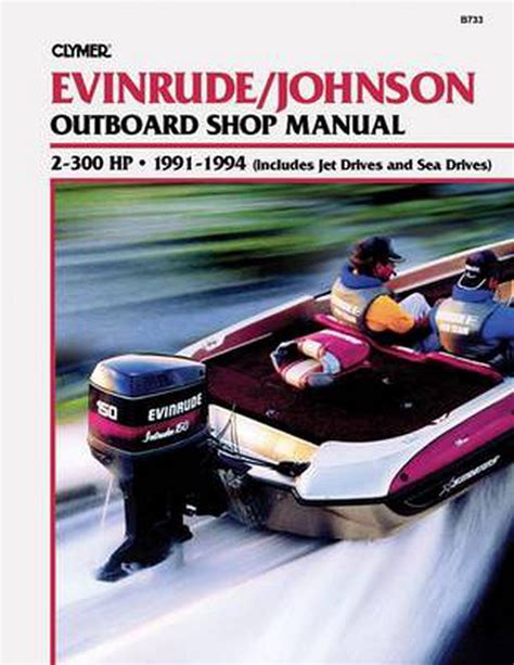 1991 Evinrude Johnson 225hp Outboard Factory Service Workshop Manual