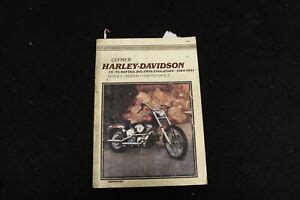 1991 Harley Davidson Fxs Ct Service Manual