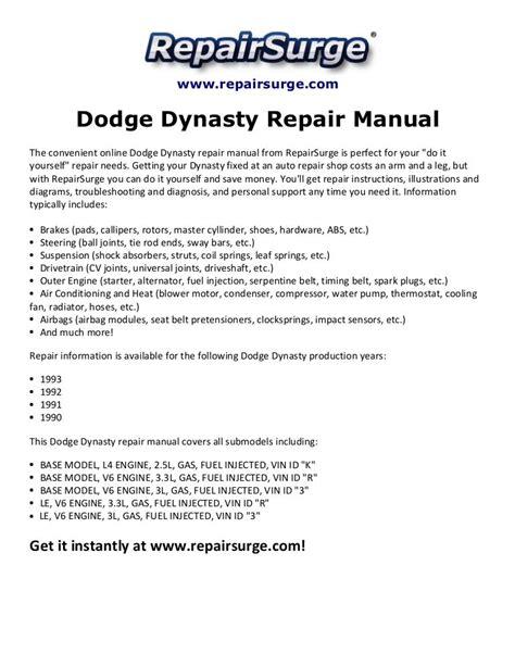 1993 Dodge Dynasty Full Service Repair Manual