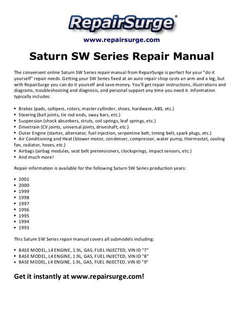 1993 Saturn Sw Series Service Repair Manual