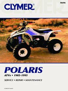 1994 Atv Polaris 300 2x4 Service Manual
