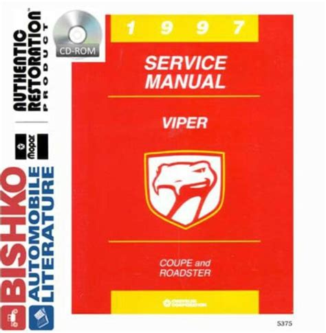 1997 Dodge Viper Service And Repair Manual