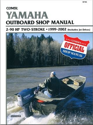 1999 Yamaha E60 Hp Outboard Service Repair Manual