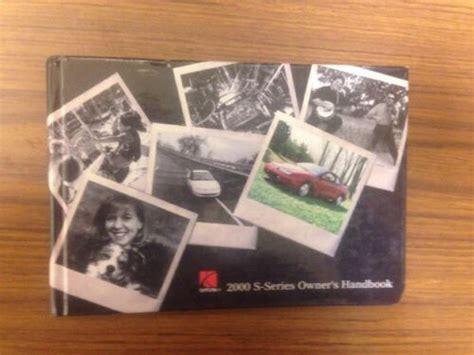 2000 Saturn S Series Owners Manual