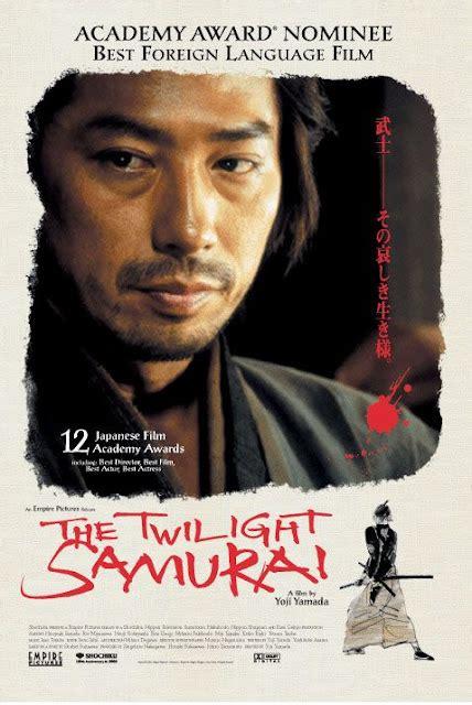 2002 the twilight samurai online