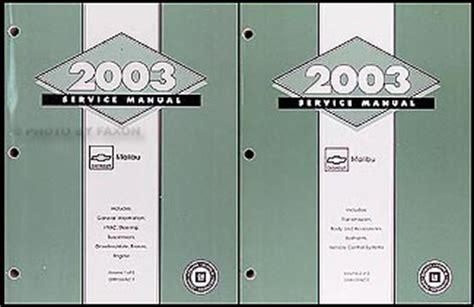 2003 Chevy Malibu Repair Manual