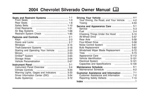 2004 Chevy Silverado Owners Manual