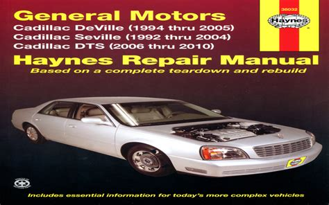 2005 Cadillac Deville Owners Manual