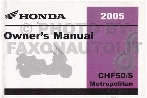 2005 Honda Metropolitan Service Manual