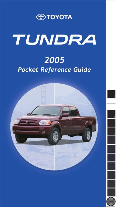 2005 Toyota Tundra Pocket Reference Guide