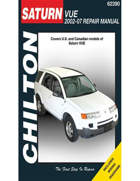 2007 Saturn Vue Service Repair Manual Software