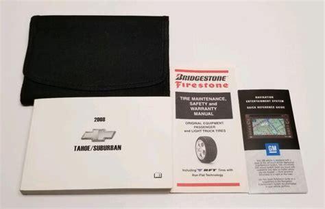 2008 Chevy Tahoe Ltz Owner Manual