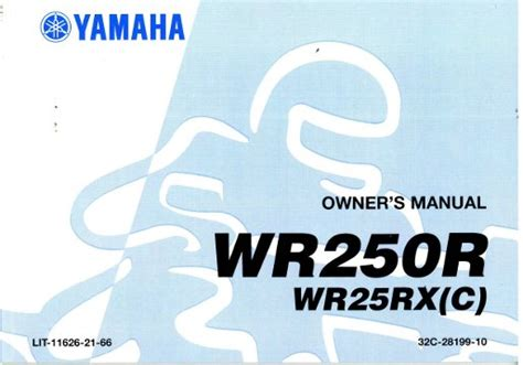 2008 Yamaha Wr250rxl Owners Manual Lit 11626 21 66