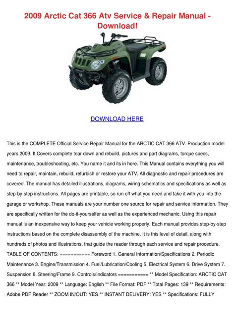2009 366 Arctic Cat Service Manual