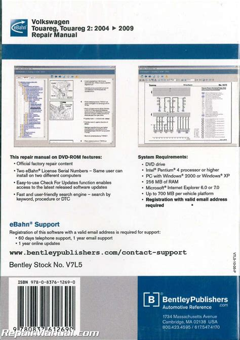 2009 Volkswagen Touareg Owner Manual