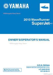 2010 Yamaha Waverunner Super Jet Service Manual