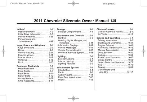 2011 Chevrolet Silverado 1500 Owner Manual
