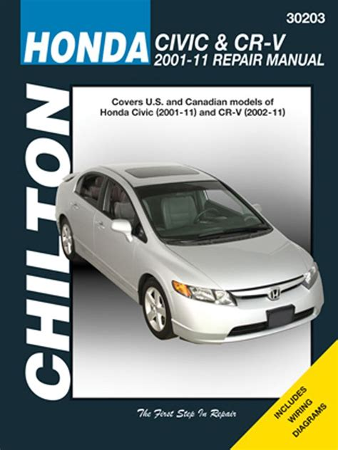 2011 Honda Civic Owner Manual
