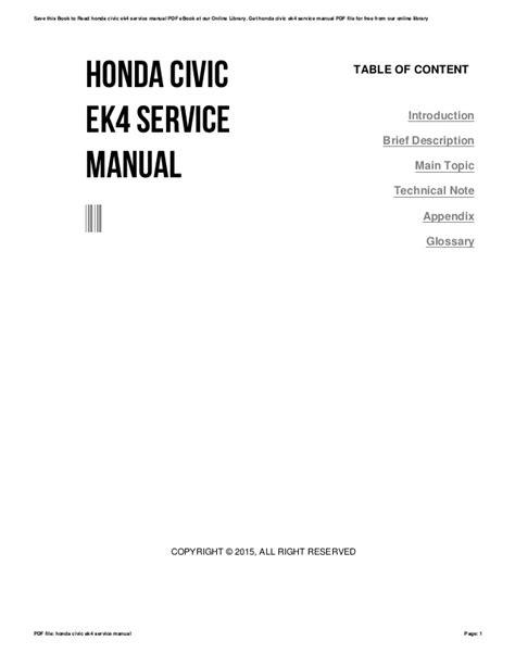 2012 Honda Civic Service Manual