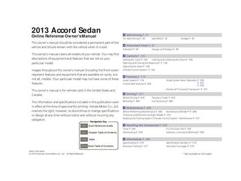 2013 Honda Accord User Manual