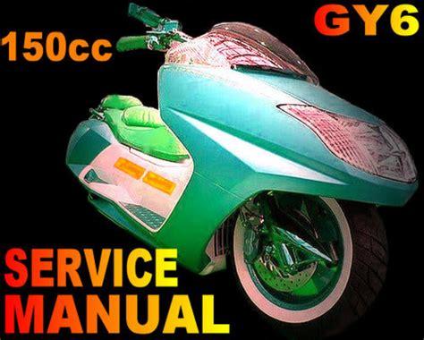 2015 50cc Taotao Repair Manual