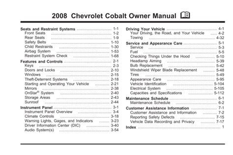 2015 Chevrolet Cobalt Owner Manual M