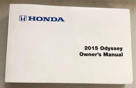 2015 Honda Odyssey Repair Manual