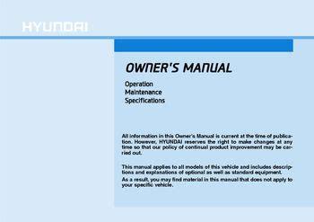 2015 Hyundai I20 Owner Manual